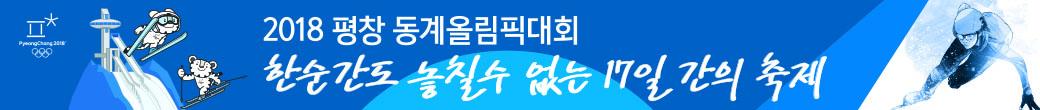 17-18 분데스리가 (2017.8.6 - 2018.5.12) JTBC3FoxSports 단독중계!