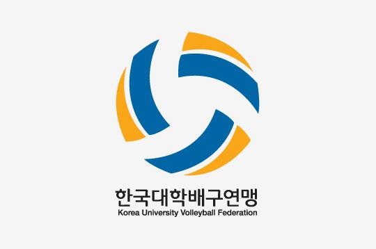 2019 전국대학배구 해남대회