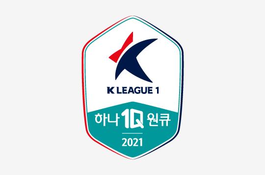 2020 K리그