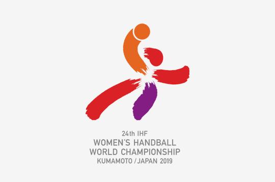 2019세계여자핸드볼선수권대회